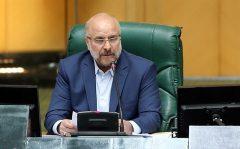 فیلم» واکنش قالیباف به اخبار مذاکرات وین و لغو تحریم ها