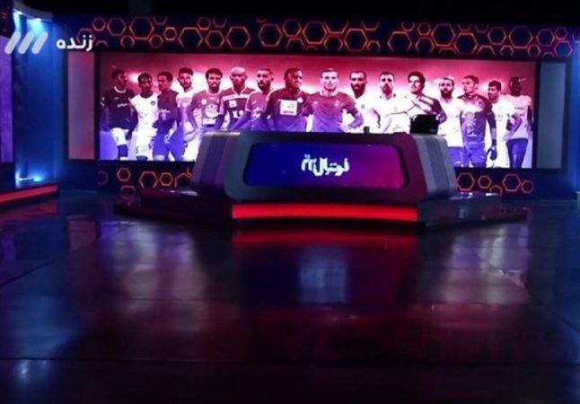 پوشش تلویزیونی شهرآورد پایتخت با ۱۲ دوربین HD/ جزئیات پخش