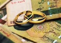 ابلاغ پرداخت وام ازدواج ۷۰ میلیونی به بانکهای کشور
