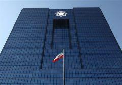 گزارش بانک مرکزی از تحولات اقتصاد کلان/ علت رشد ۴۰درصدی نقدینگی چیست؟