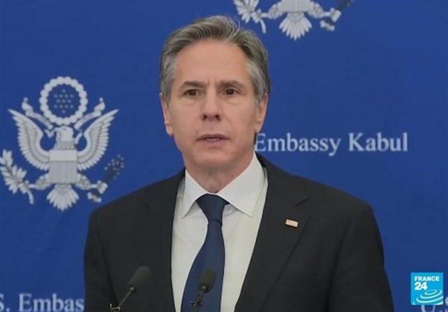 بلینکن: خروج نظامی آمریکا به معنی خروج کامل از افغانستان نیست