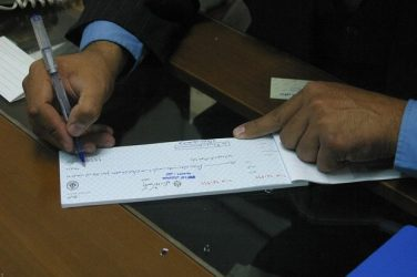 تک رقمی شدن نسبت تعداد چک های برگشتی به کل چکهای صادره