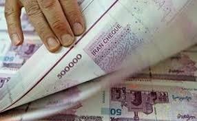 پدیده پولی علت اصلی تورم در اقتصاد ایران