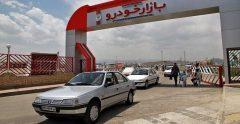 قیمت روز خودرو در ۷ اردیبهشت ۱۴۰۰
