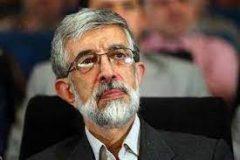 حداد عادل: نیروهای انقلاب توان خود را برای پشتیبانی از آیت الله رئیسی به کار گیرند